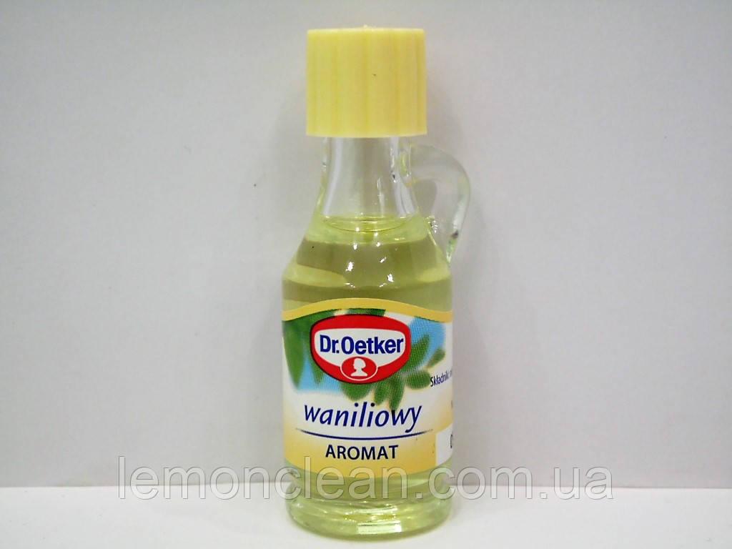 Ароматизатор пищевой Dr.Oetker ваниль 9мл