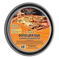 Форма для пиццы 35см А- Плюс