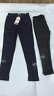 Трикотажные легинсы на меху для девочек Grace 134-164 cм