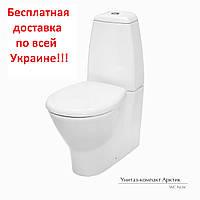 Унитаз-компакт Арктик P с крышкой дюрапласт