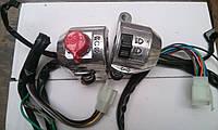 Переключатели руля  (DELTA) Чоппер ( ZS50F )