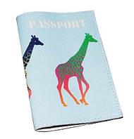 Кожаная обложка для паспорта Жирафы