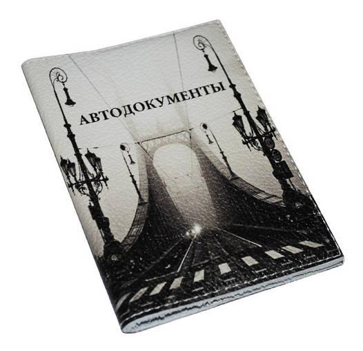 Обложка для прав Мост в тумане