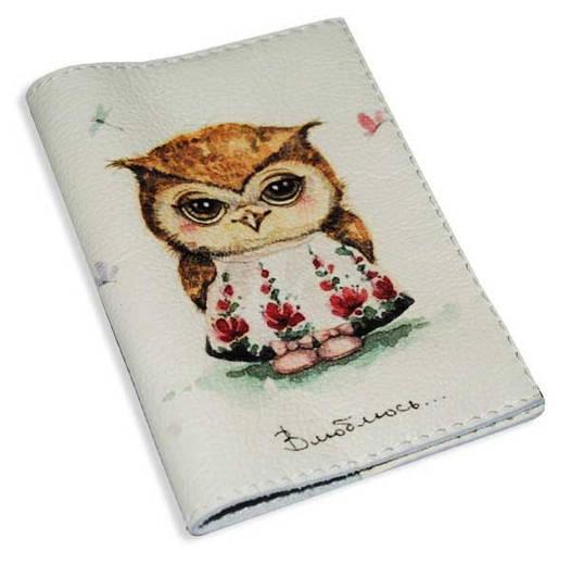 Женская обложка для паспорта Любвеобильная сова