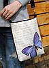 """Женская сумка через плечо """"Винтажная бабочка"""""""