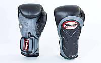 Перчатки боксерские кожаные на липучке TWINS (р-р 10- 16oz, черный)