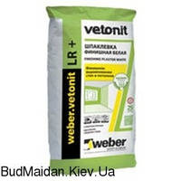 Vetonit LR+ - Шпаклевка  финишная (25 кг)