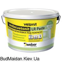 VETONIT WEBER  LR Pasta - шпаклевка  готовая (20кг)
