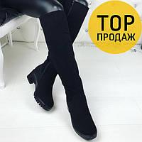 Женские зимние ботфорты с ремешком, черного цвета / сапоги высокие женские, нубук, на меху, стильные