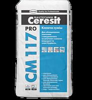 CERESIT CM 117 Pro Клеящая смесь для натур. и искуствинного камня(27кг)