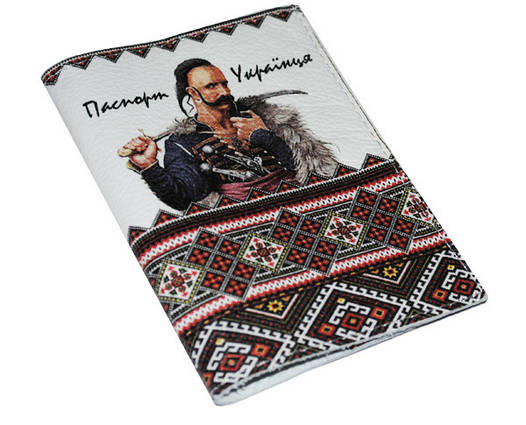 Обложка мужская для паспорта  Паспорт украинца