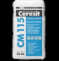 Ceresit СМ 115/25 клеящая смесь для мрамора, 25кг