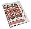 Патриотическая обложка на паспорт Украинская вышивка