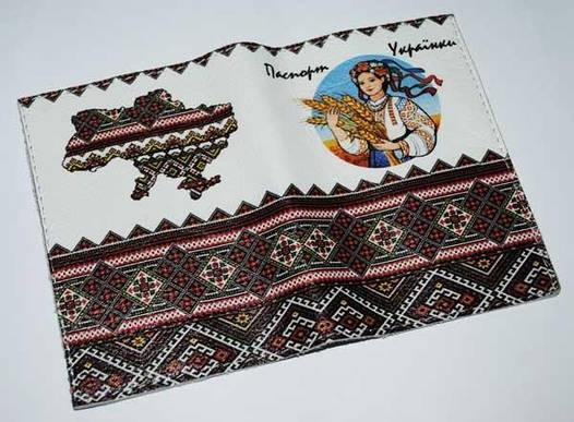 Женская обложка для паспорта Паспорт украинки