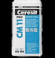 Ceresit CM 11 PRO - Клей для плитки , 27кг