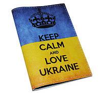 Патриотическая обложка на паспорт кожа Keep Calm and Love Ukraine