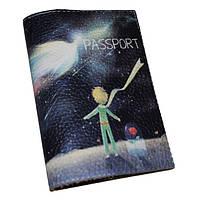 Кожаная обложка для паспорта Маленький принц