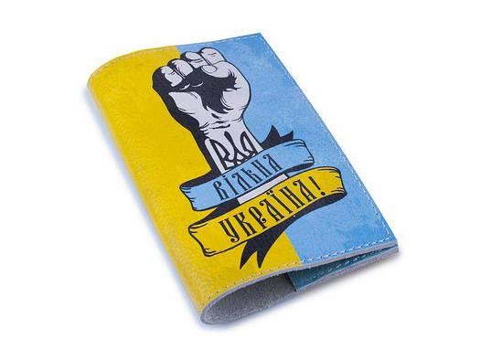 Кожаная обложка для паспорта Вольная Украина