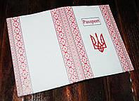 Обложка на паспорт Украина Вышиванка