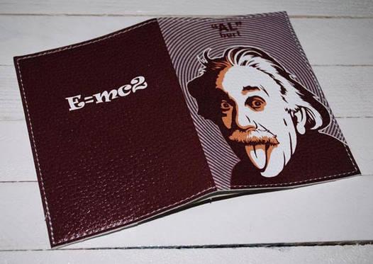 Обложка на паспорта Эйнштейн