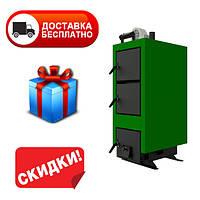 Котел стальной на твердом топливе Неус - КТА 15 кВт. Новинка на рынке Украины!