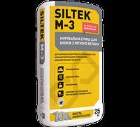 SILTEK M3 ЛЕТО Кладочная смесь для блоков с легкого бетона