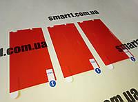 Защитная Nano пленка для Prestigio MultiPhone Grace Q5 5506 Dual Sim