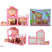 Детский Кукольный дом 953