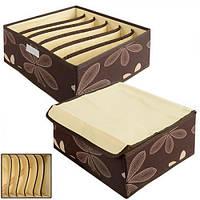 Ящик-органайзер для хранения белья 7 отделов 33*34*11см (17465)