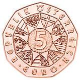 Австрия 5 евро 2017 г. Дунайский вальс , UNC., фото 2