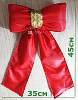 Большие банты на уличную елку, елочные банты, уличные украшения, рождественские банты 35х45см