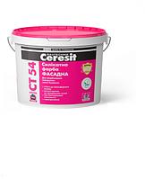 Ceresit СТ 54  - Краска Силикатная, База  (10л)