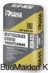 Полипласт ПСМ 075 - Кладочная смесь универсальная (25 кг)