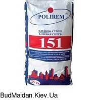 POLIREM 151 - Клей для газобетона (25кг)