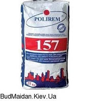 POLIREM 157 - Смесь кладочная цементная стандартная (25кг)