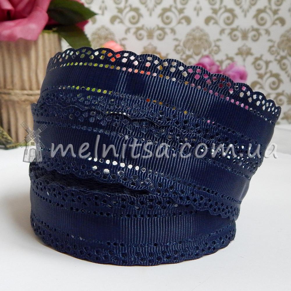 Лента репс с перфорацией по краям, 25 мм, темно-синяя