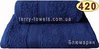 Махровое полотенце 70х140 см темно-синего цвета 420 г/м2