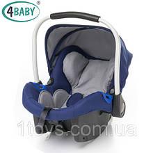 Детское Автокресло  автокресло переноска (0+) 4baby - Galax (Navy Blue)