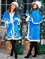 Карнавальный костюм Снегурочки БК