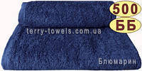 Махровое полотенце 70х140 см темно-синего цвета 500 г/м2