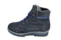 Ботинки зимние на меху New Style 401 Blue