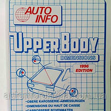 Upper Body DIMENSIONS 1996 AUTO INFO геометрия