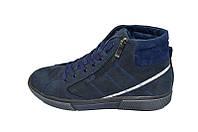 Ботинки зимние на меху Visazh New Style 359\1 Blue