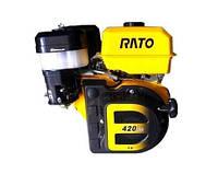 Бензиновый двигатель Rato R420R