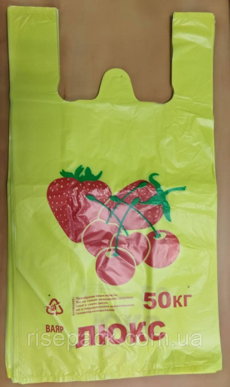 """Майка"" 30х54 -""малина"" пакет для упаковки и фасовки"