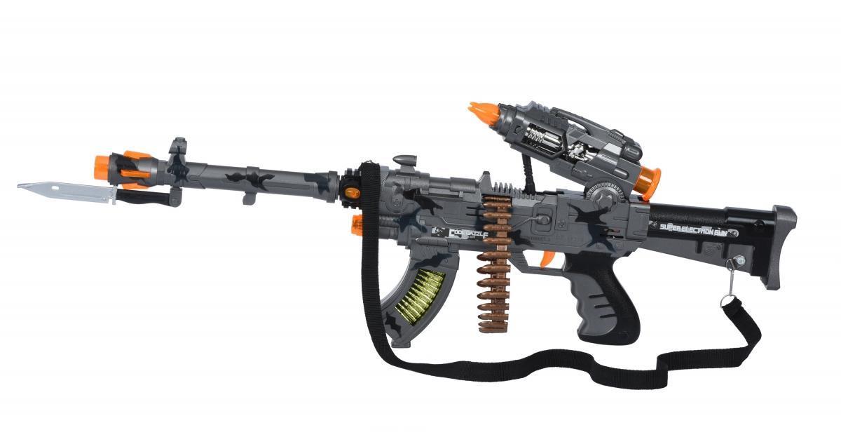 Игрушечное оружие Same Toy Сyber Mission Пулемет серый DF-11218BUt