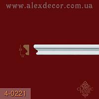 Молдинг 4-0221 Classic Home 22x11x2400мм