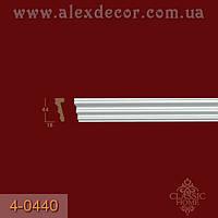 Молдинг 4-0440 Classic Home 44x18x2400мм