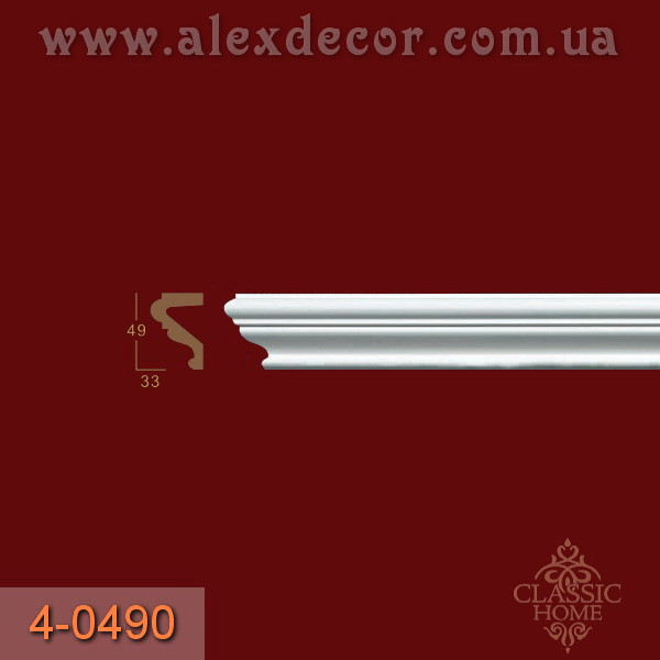 Молдинг 4-0490 Classic Home (49x33)мм