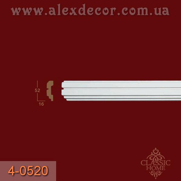 Молдинг 4-0520 Classic Home (52x16)мм